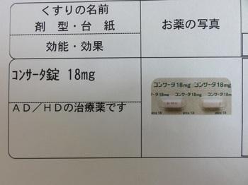 DSC02759.JPG