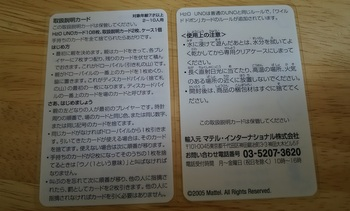 DSC_2286.JPG